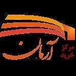 markaz-e-kharid